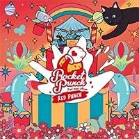 Rocket Punch (ロケットパンチ) - RED PUNCH (2NDミニアルバム/CD+ブックレット80P+ブックマーク1種+ステッカー+フォトカード1種) ★★Kstargate限定★★