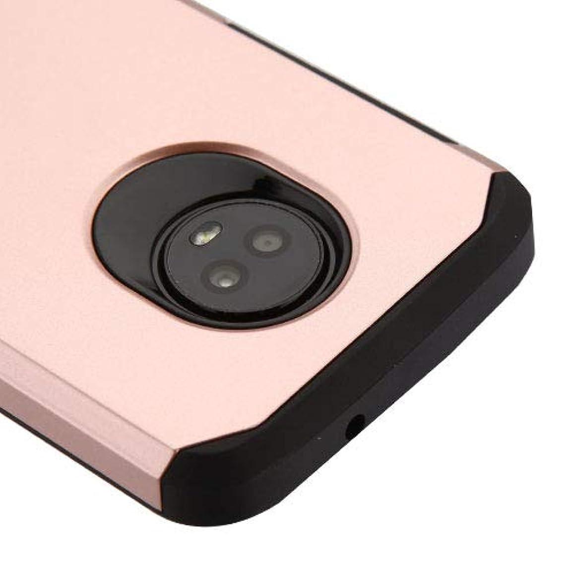 Phonelicious Slim Case Series for Motorola Moto G6 XT1925DL [Shock Proof] Hybrid Phone Cover (Rosegold)