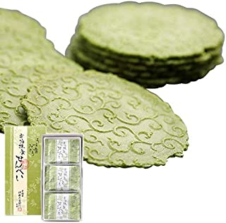 伊藤久右衛門 母の日 宇治抹茶せんべい うす葉みどり 煎餅 24枚 化粧箱