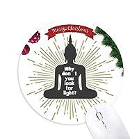 光追求検索 クリスマスツリーの滑り止めゴム形のマウスパッド