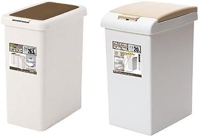 【セット買い】サンコープラスチック 日本製 ゴミ箱 スリムプッシュ 26.5L ライトブラウン + パッキンプッシュペール 20L ライトベージュセット