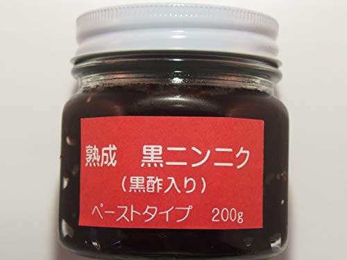 熟成 黒ニンニク(黒酢入り)ペーストタイプ (200g*1瓶)