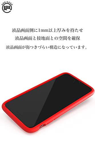 AndMesh『iPhoneXS/Xケース-MeshCaseカバーケース(612-957632)』