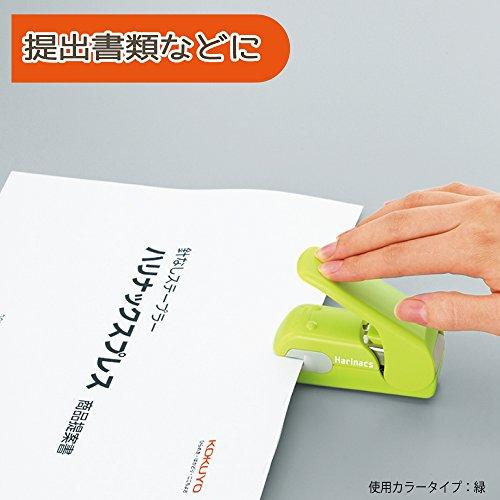 "Stapler Ha Linux press blue SLN-MPH105B needleless Kokuyo hole is not red by ""Kokuyo Co., Ltd."" - 6"