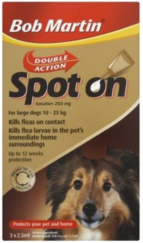 Bob Martin Double Action SpotOn Dog (1025kg) x 5