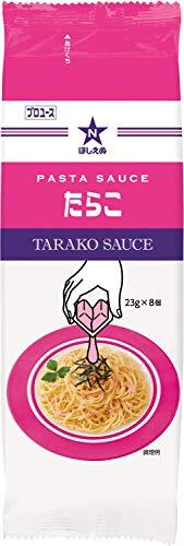 ほしえぬ パスタソース たらこ(ディスペンパック) 23g×8個