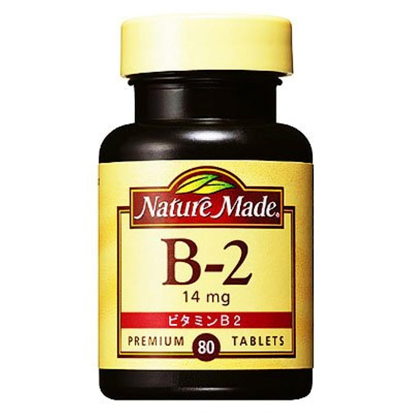 ピース安全でないグレードネイチャーメイド ビタミンB2 14mg 80粒