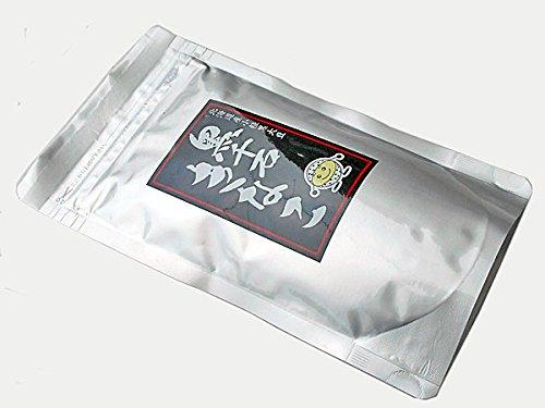 黒千石大豆きなこ 100g 北海道産 きな粉 【出荷元:北海道四季工房】