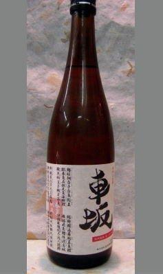 吉村秀雄商店 車坂 魚に合う吟醸酒720ml