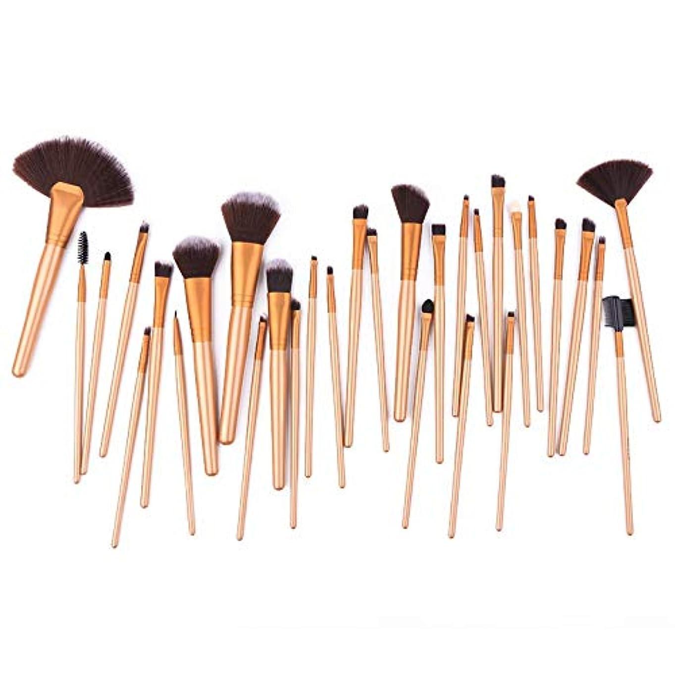 化粧用品 32ピースブラウンメイクブラシコーヒーゴールドメイクブラシプロフェッショナルメイクブラシメイクセット美容メイクツール