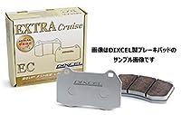 ブレーキパッド アコード クーペ CA6 88/4~90/4 フロントブレーキパッド DIXCEL(ディクセル) EC タイプ EC-331100