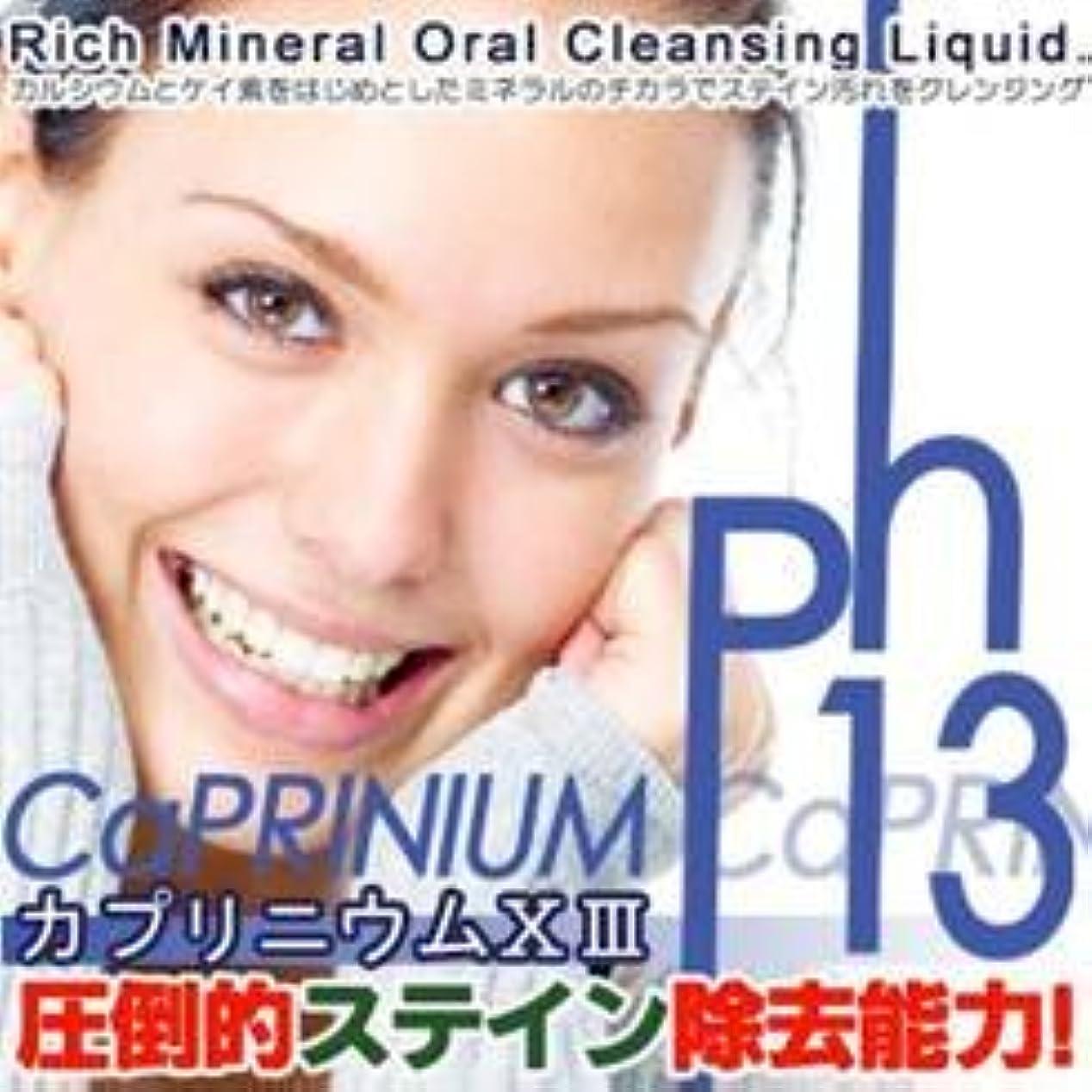交通物理的な郵便屋さんカプリニウムサーティーンジェル1個入(10日分) 電動歯ブラシ対応歯磨きジェル