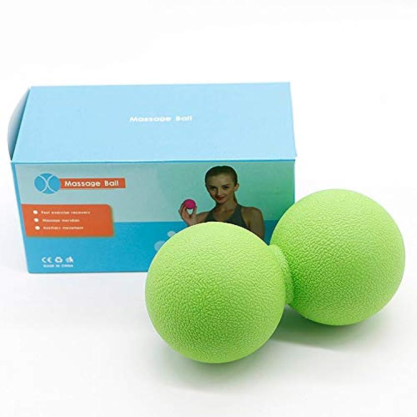 下向き丁寧ドームHFeng ボール ストレッチボール トリガーポイント 筋膜リリース トレーニング 2個セット (薄い緑)