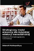 Strategiczny model mieszany dla indyjskiej edukacji menedżerskiej: Korzystanie z Multimedialnego Systemu Instruktażowego