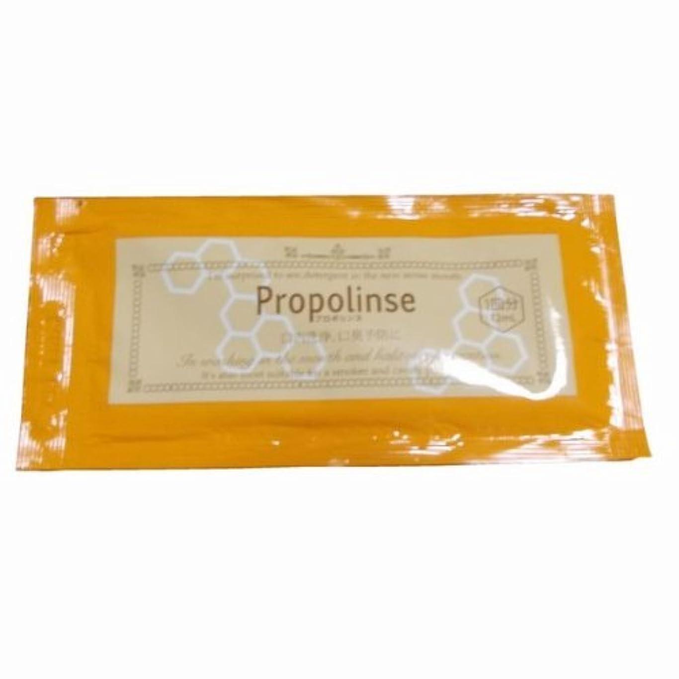くすぐったい剪断見捨てるプロポリンス 洗口液 パウチ 12ml×100個入