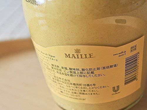 MAILLE(マイユ)ディジョンマスタード865g
