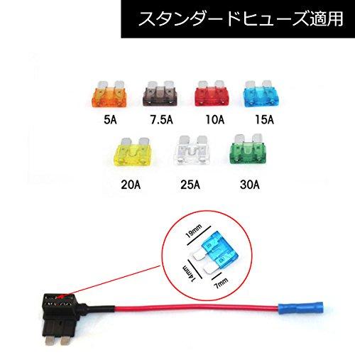Auto ATO Standard Sicherung Stromdieb Verteiler Kabel Abzweiger Abgriff Adapter Auto PKW KFZ Sicherungshalter 1,31 mm² 16AWG