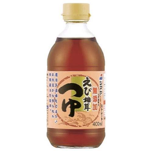 シマヤ えび椎茸つゆ ストレート 400ml瓶×12本入×(2ケース)