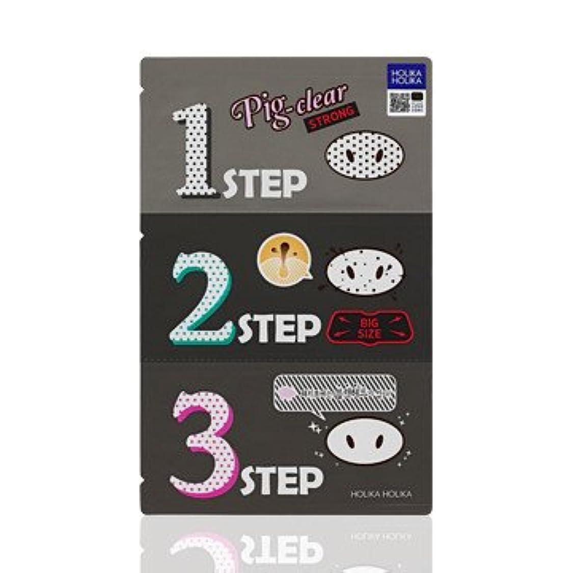 絶滅させるポット添付Holika Holika Pig Nose Clear Black Head 3-Step Kit 10EA