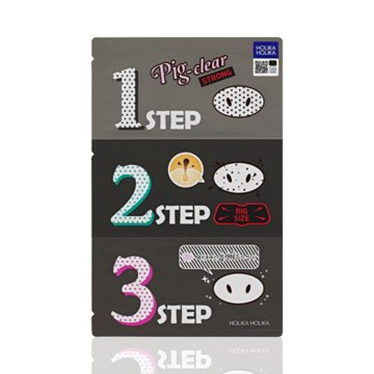 従事した排除支払うHolika Holika Pig Nose Clear Black Head 3-Step Kit 10EA