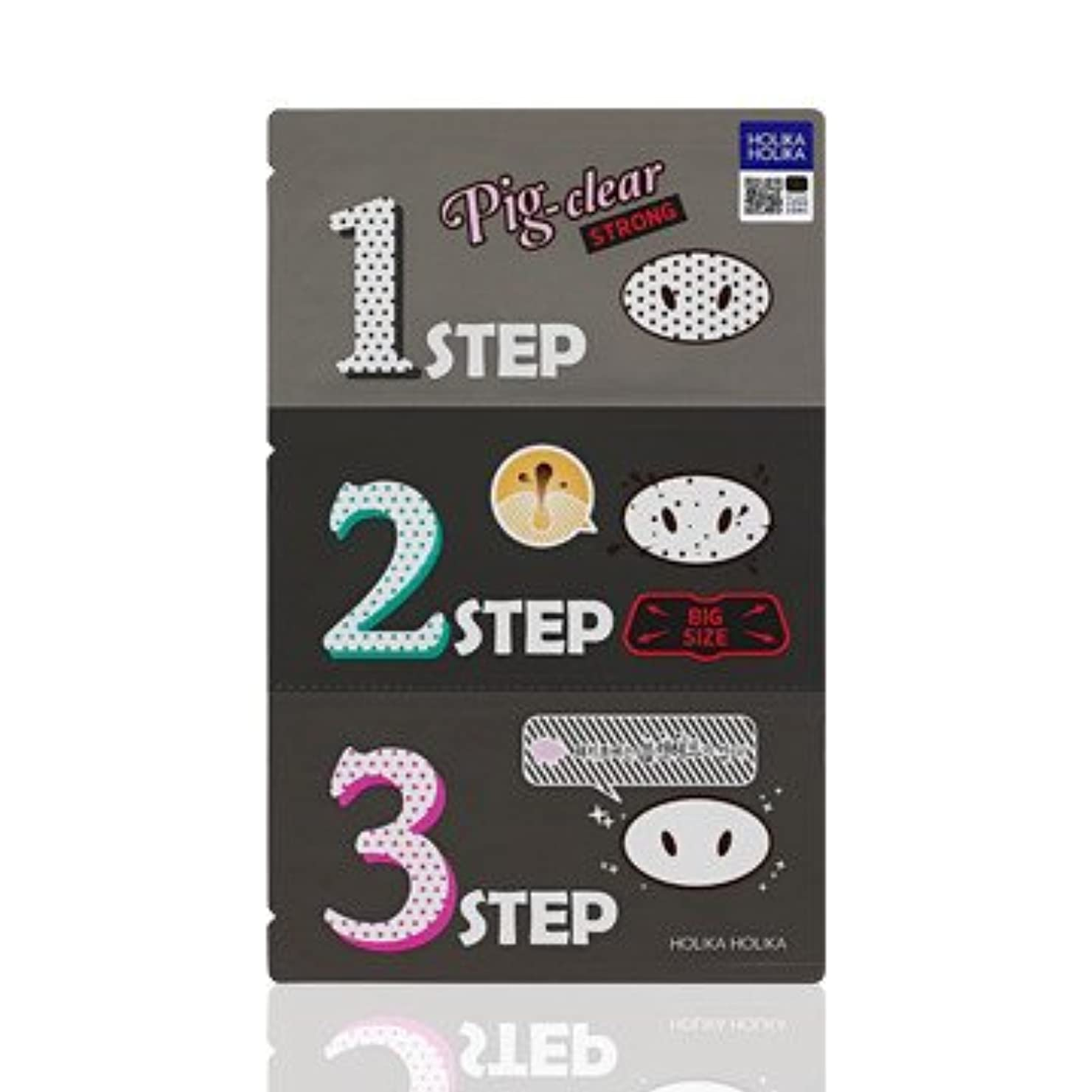 表向き四半期アッパーHolika Holika Pig Nose Clear Black Head 3-Step Kit 3EA