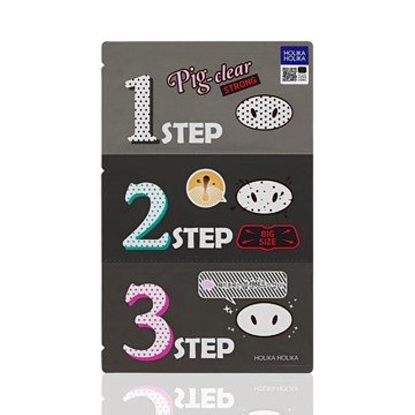 強盗品ラッドヤードキップリングHolika Holika Pig Nose Clear Black Head 3-Step Kit 10EA