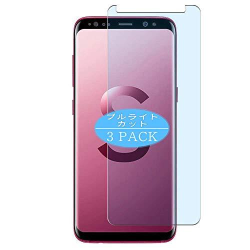 VacFun 3 Piezas Filtro Luz Azul Protector de Pantalla, compatible con Samsung Galaxy S Light Luxury / S8 Lite/S Lite, Screen Protector Película Protectora(Not Cristal Templado) NEW Version