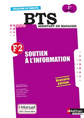 Soutien à l'information F2 BTS Assistant de manager 1e année