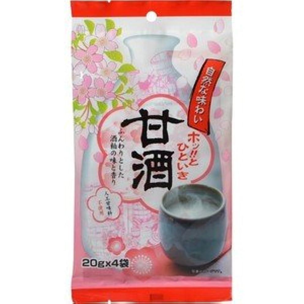 複製するクモ裁判所(今岡製菓)甘酒 20g×4袋