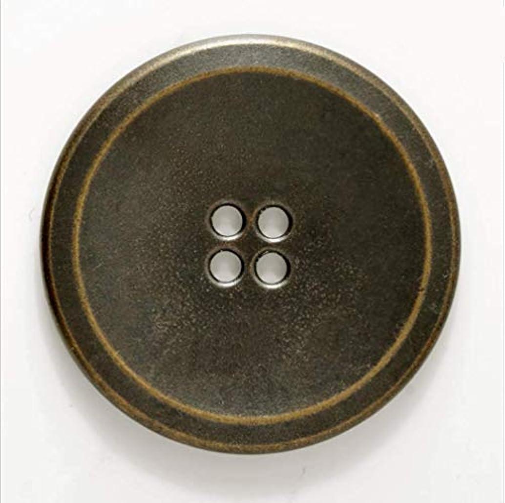 Antique Brass 4-Hole Blazer Button 23mm Set of 4
