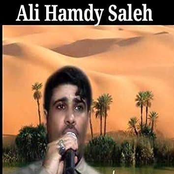Mawal Gaf Almayshad