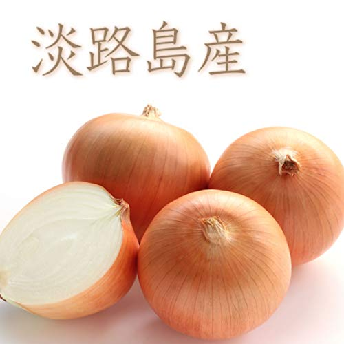 大阪北商事 淡路島 たまねぎ 玉ねぎ 良品 10kg 残留農薬0