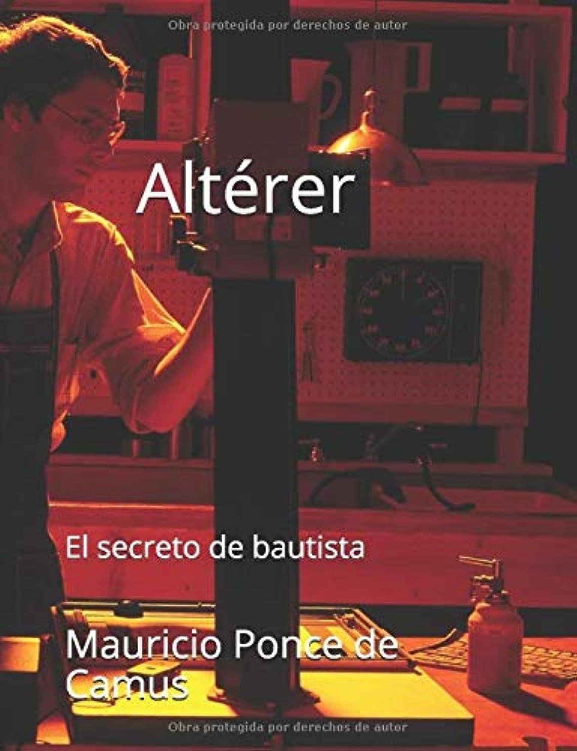 小さい建設肖像画Altérer: El secreto de bautista