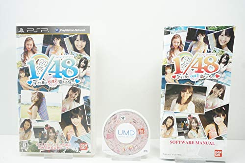 AKB1/48: Idol to Guam to Koishitara... (japan import)