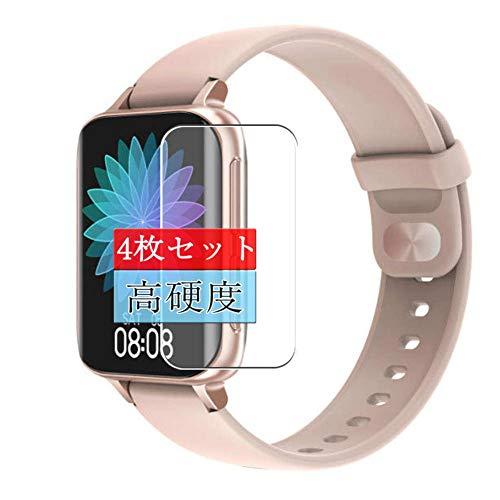 4枚 Sukix フィルム 、 DT No.1 DT93 smart watch スマートウォッチ 向けの 液晶保護フィルム 保護フィルム シート シール(非 ガラスフィルム 強化ガラス ガラス ) new version