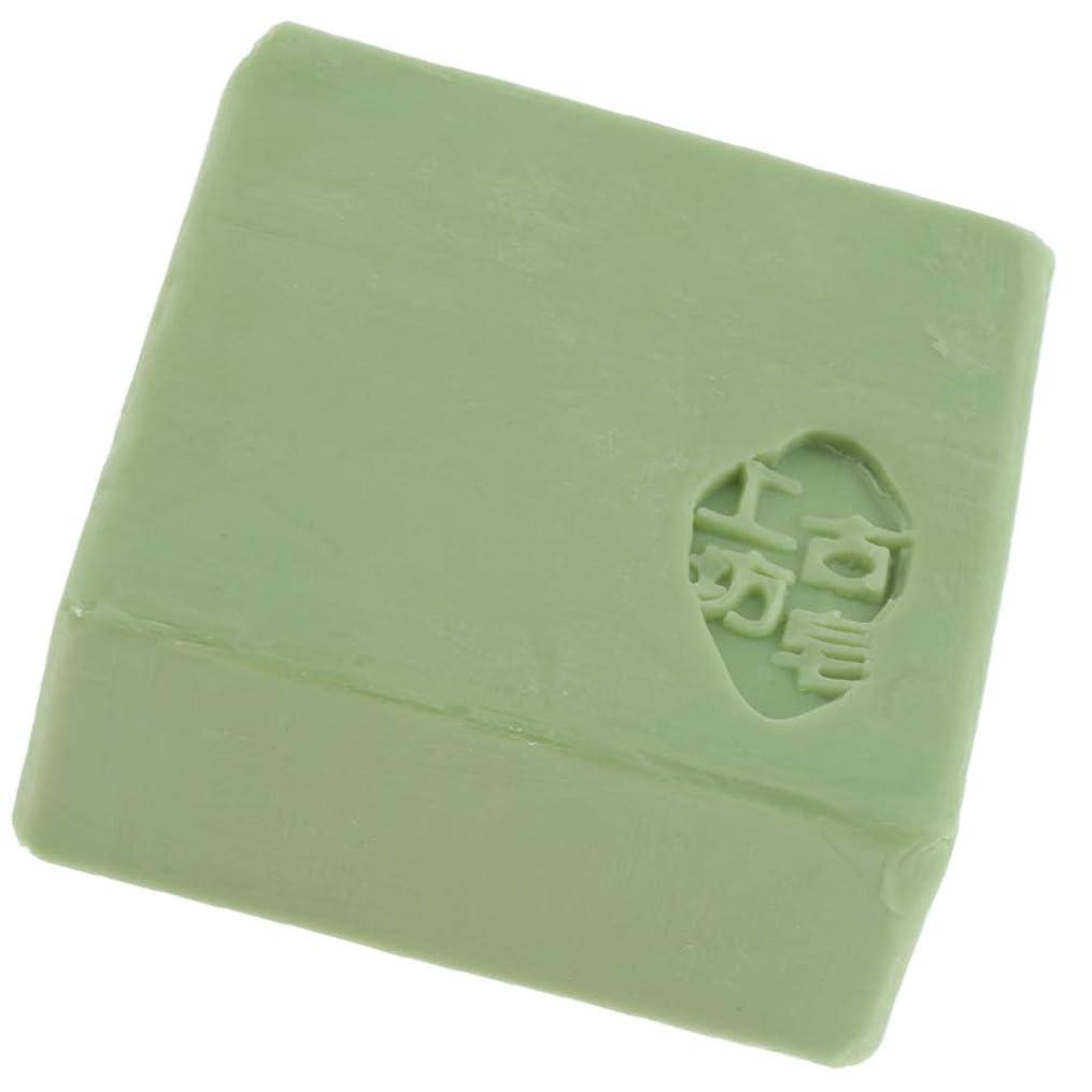 増強するヘア申し込むBaoblaze バス スキンケア フェイス ボディソープ 石鹸 保湿 好意 全3色 - 緑