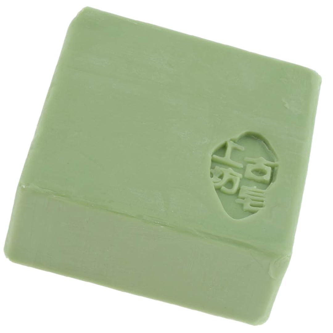 レパートリー肺気候Baoblaze バス スキンケア フェイス ボディソープ 石鹸 保湿 好意 全3色 - 緑