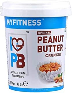 MYFITNESS Crunchy Peanut Butter 510g (Pack of 2)