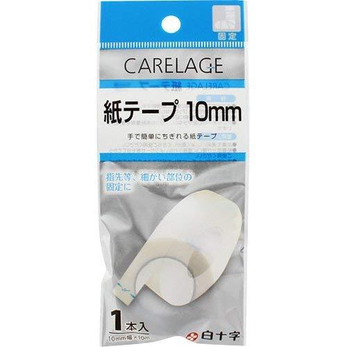 CARELAGE(ケアレージュ) 紙テープ 10mm×10m