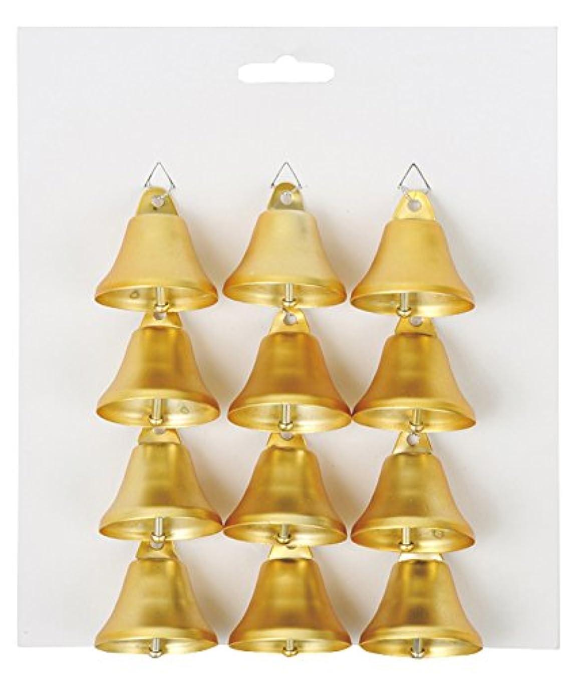 名前を作るがっかりする屋内でアスカ(Asca) クリスマス飾り ベルオーナメントX12 全長4cm 直径3.8cm ゴールド AX68975-040