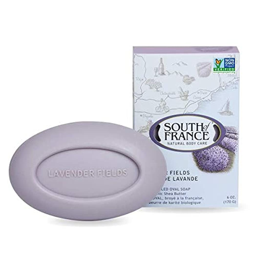 バスト整然とした教South of France, Lavender, French Milled Bar Soap, 8 oz (227 g) (Discontinued Item)