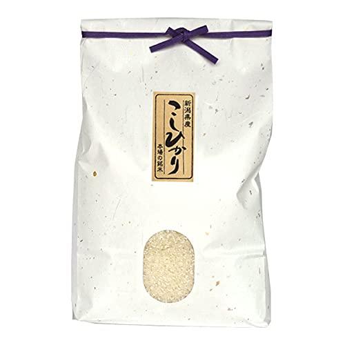 【ECO梱包】新潟米コシヒカリ ECO・エコパック(エコ梱包・簡易包装) 白米(精米) 3kg