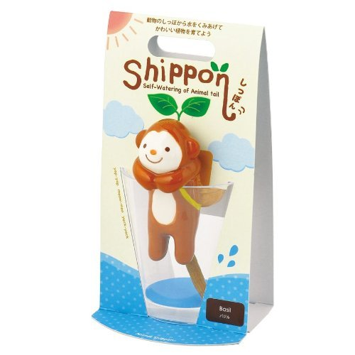 Monkey Shippon (import uit Japan).