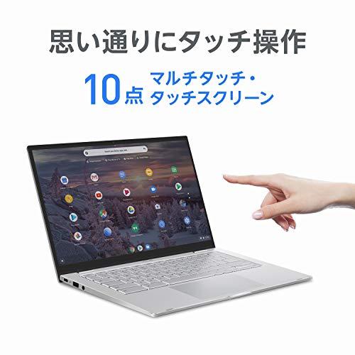 410iP7Ye PL-「ASUS Chromebook C425TA」の国内モデルをレビュー!想像以上に良い機種だけど、強敵がいる