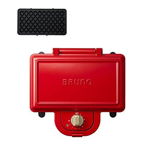 BRUNO ホットサンドメーカー + ワッフルプレート 2種プレートセット (レッド, ダブル)