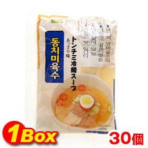 ボリ冷麺トンチミスープ「薄い味」300g×30個【1BOX】■