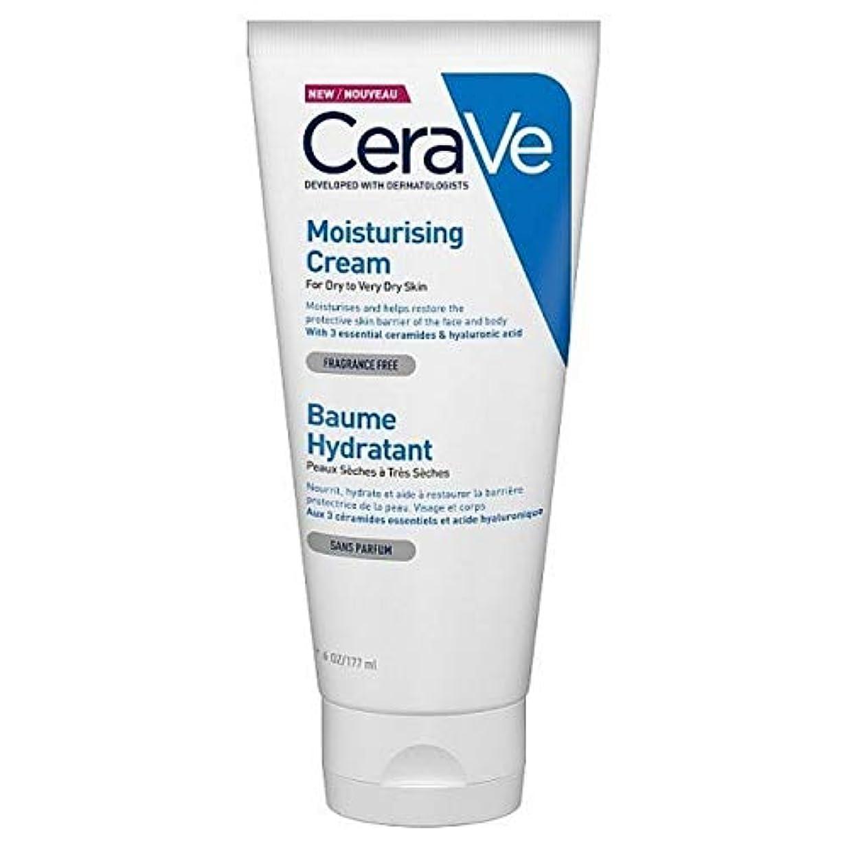 コンピューターを使用する提案するロック[CeraVe] Cerave保湿クリームチューブ177ミリリットル - CeraVe Moisturising Cream Tube 177ml [並行輸入品]