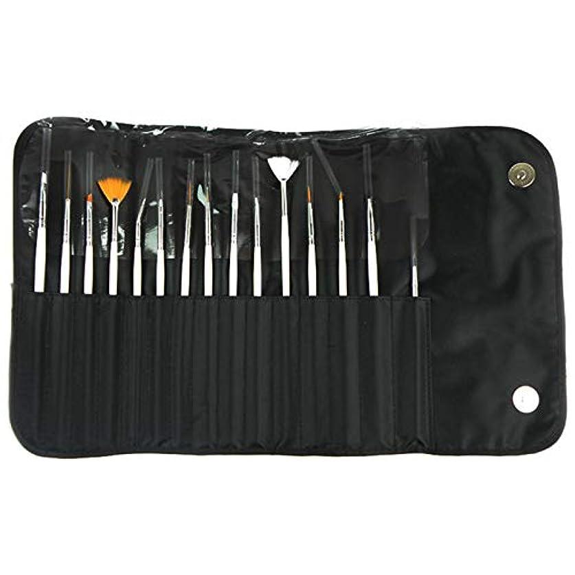 埋め込む望み乗ってTOOGOO 収納袋 15ピース ネイルアートuvジェルデザインブラシセット 絵画ペンのヒントツールキット ブラック