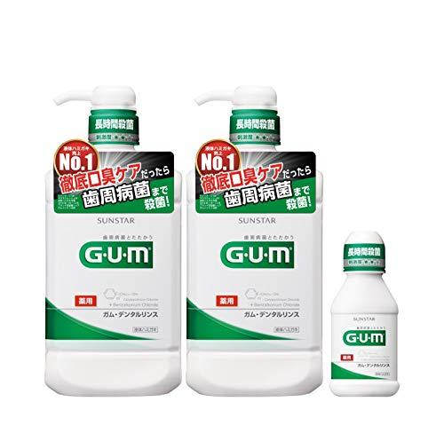 (医薬部外品) GUM(ガム) デンタルリンス レギュラータイプ 薬用液体ハミガキ 960mL 2個パック+おまけ付き