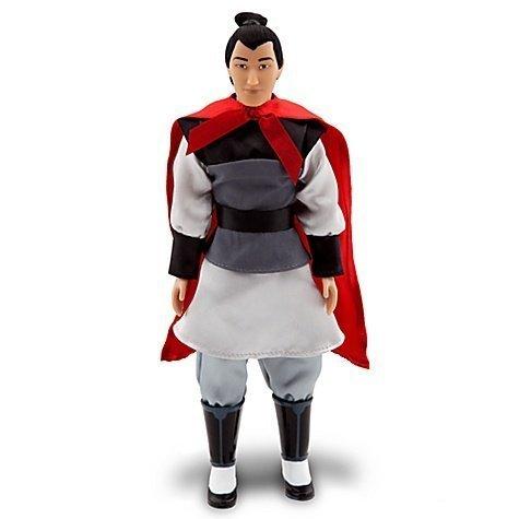 Disney Princess Mulan Exclusive 12 Doll - Li Shang by Disney